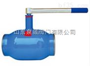 泉城Q61F16C200全焊接球閥