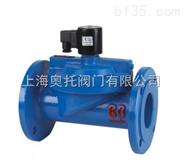 ZCS鑄鐵水用常開電磁閥