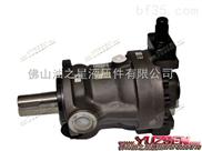 SY-25YCY14-1E昭阳柱塞泵现货,高压轴向柱塞泵