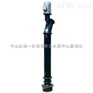 8YZ液下污水泵,鱼塘排灌泵,联式单级泵