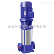 不銹鋼多級立式離心管道泵/GDLF型多級離心泵/耐腐蝕多級泵廠家直銷