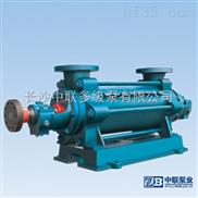 DG280-43型卧式锅炉给水泵