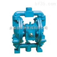 QBY系列气动隔膜泵/隔膜水泵/铸铁气动隔膜泵