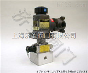 库存MOODU-6-DE12PRS防爆电磁阀