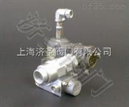 M15G粉塵防爆型電磁閥