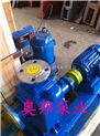 ZX自吸清水离心泵,自吸不锈钢离心泵,奥邦自吸泵