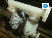 QBY工程塑料气动隔膜泵/往复式隔膜泵/工程塑料隔膜泵厂家直销