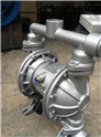 QBY鋁合金氣動隔膜泵/氣動雙隔膜泵/柱塞隔膜泵