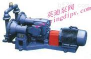 DBY衬氟F46电动隔膜泵/广东电动隔膜泵/小型电动隔膜泵
