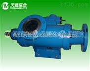 HSND120-54三螺杆泵、润滑系统液压油泵