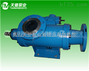 HSND120-54三螺桿泵、潤滑系統液壓油泵