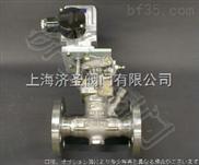 M30C-15-AE44-BS11-電站交流一般形不銹鋼法蘭電磁閥