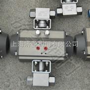 機械專用氣動液壓球閥雙控