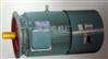 YVF160L-4-15KW变频电机B3B5