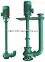 YW液下不锈钢排污泵,耐腐蚀单双管液下排污泵,排污泵奥邦直销