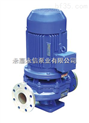 IHG型不銹鋼立式管道離心泵
