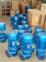 ISG60-200-ISG立式单级管道离心泵,管道泵\离心泵\奥邦泵业