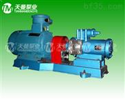 3GC50×2三螺杆泵_3GR三螺杆泵厂家_3GS三螺杆泵型号_天津3GC三螺杆泵Z新报价