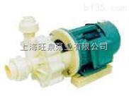 工程塑料耐腐蚀泵,抽液泵