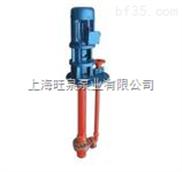 玻璃钢液下离心泵、水泵,化工泵、耐酸泵、FSY系列泵