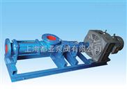 DYTG-输送高粘度液体的螺杆泵