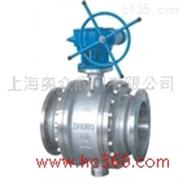 供应Q371FQ347H不锈钢蜗轮固定球阀