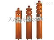 天津农用潜水泵报价