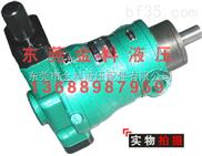 63YCY14-1B轴向柱塞泵 专业销售
