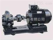 旺泉KCB(2CY)齿轮式输油泵\卸油泵 KCB,2CY系列