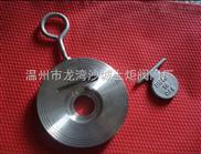 H74W-25P-溫州供應批發不銹鋼止回閥 H74W內夾圓片式止回閥價格