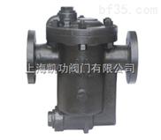 CS13H-10-碳钢丝接钟型浮子式疏水阀