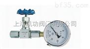 JJM8-JJM8压力表针型阀价格