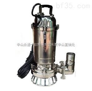 cssf-250液位感应自动抽水泵