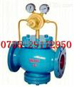 進口二氧化碳減壓閥|進口空氣減壓閥|進口壓縮空氣減壓閥|進口空氣調壓閥