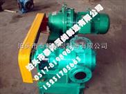 NCB内啮合齿轮泵NCB-30/0.5