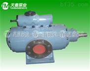 HSNH660-54三螺杆泵、燃油输送泵装置