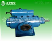 HSNH940-42三螺杆泵、HSN系列螺杆泵报价