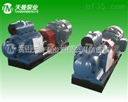 HSNH940-50三螺杆泵