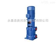 40DL-DL立式多级管道离心泵,多级管道增压离心泵,多级泵