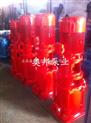 XBD2.36/1.72-40DL×2-XBD-立式多级增压消防泵,多级管道消防增压离心泵,消防泵