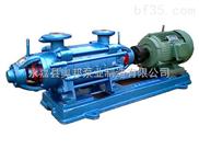 GC卧式多级锅炉给水泵,高温多级给水增压泵,多级给水泵扬程
