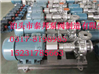 塑料橡膠加工工業KCG系列高溫齒輪泵KCG-1/0.6