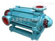 MD--耐磨多级离心泵