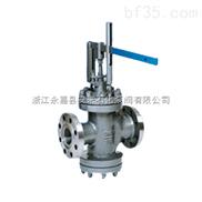 Y45H-16C铸钢杠杆式减压阀蒸汽减压阀厂家