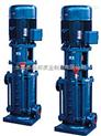 多级泵,卧式多级管道泵,多级泵性能参数,多级泵原理,多级泵厂家