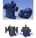 钟型浮子式疏水阀ES8/CS15H