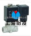 *2W-050-08系列氣、液微型電磁閥