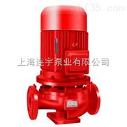 连宇XBD-L立式多级消防泵
