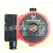 格蘭富批發零售UPB15-6 家用自動熱水增壓泵 超靜音