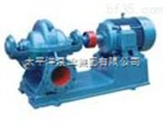 200S-95A离心泵,供应S离心泵厂家,S离心泵价格